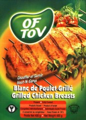 BBQ Chicken Schnitzel OF TOV 350G