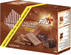 Elite Petit Beurre Coco Twin Pack 500G
