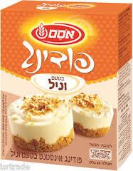 Vanilla Pudding 80G  - 6 pack