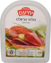 Passover Cold Cuts
