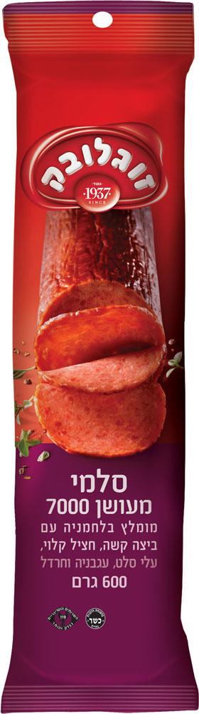 7000 Smoked Salami Sausage Soglowek 600G