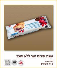 Achva Sugar Free Berryfruit  Cake