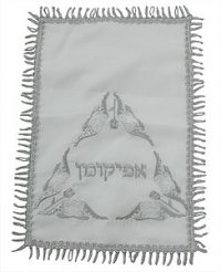 Afikoman Bag Small