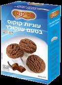 Afikoman Chocolate Biscuits 180G