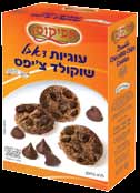 Afikoman Double Chocolate Chip Biscuits 180G