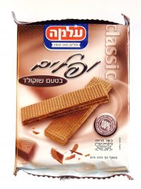 Alma Classic Chocolate Wafer 200G