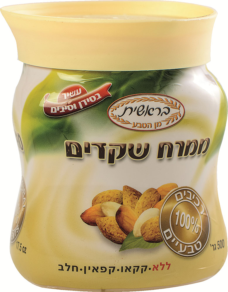 Almond Paste Bereshit 500G