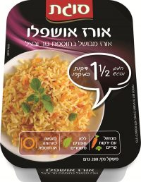 Aosflo Rice Cooked With Carrots & Onions Sugat 280G