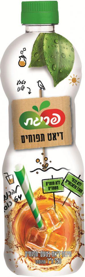 Apple Syrup Sugar Free Prigat 750 ml