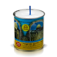 Ar Memorial Candles Tins