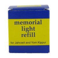 Ar Memorial Refills