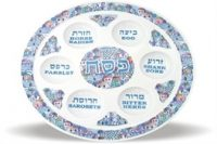 Armenian Pesach Plate 99