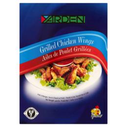 BBQ Chicken Wings 500G