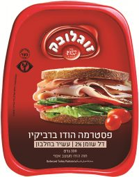 BBQ Turkey Pastrami Low Fat Soglowek 330G