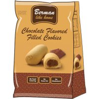 Berman Chocolate Filled Cookie 200G