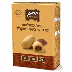 Berman Chocolate Filled  Cookie Box  600G