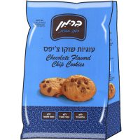 Berman Chocolate Chips Cookie  250G