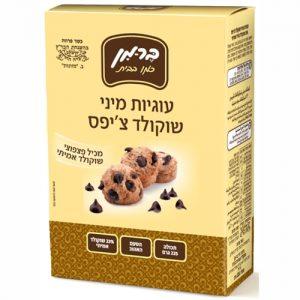 Berman Chocolate Chips Cookie Box 600G