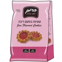 Berman Jam Cookie 250G