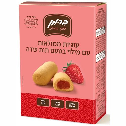 Berman Stawberry Filled Cookies Box 300G