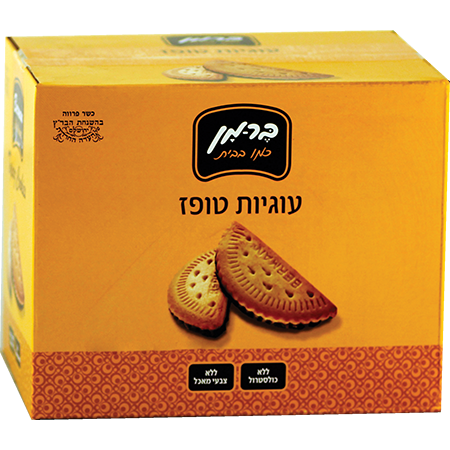 Berman Topaz Cookie Box 600G