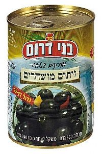 Black Olives Tins 560G