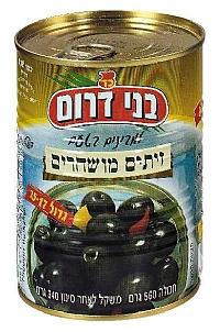 Black Olives Tins 560G