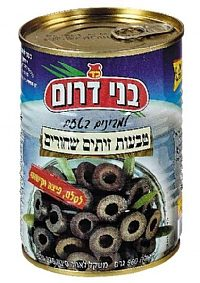 Black Sliced Olives Rings  Tins 560G