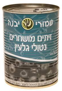 Badatz Black Pitted Olive 560G