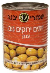 Badatz Queen Novo Olives Can 540G