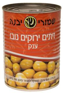 Badatz Queen Novo Olives Can 540G