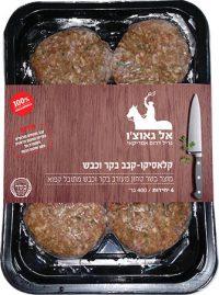 Beef & Mutton Kebab El Gaucho 400G