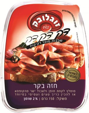 Beef Bbreast Finely Sliced Soglowek 150G