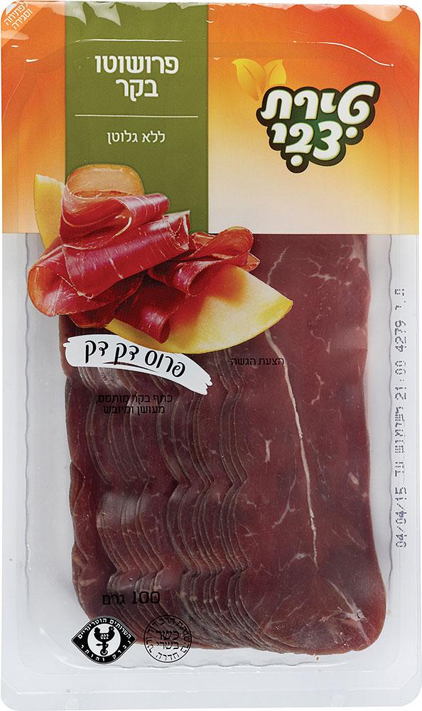 Beef Prosciutto Tirat Zvi 100G