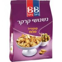 Beigel Beigel Cocktail Salt Cracker 350G
