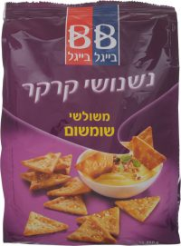 Beigel Beigel Cocktail Sesame Cracker 350G
