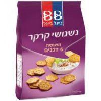 Beigel Beigel Cracker Crisp Nish Nash 6 Grain
