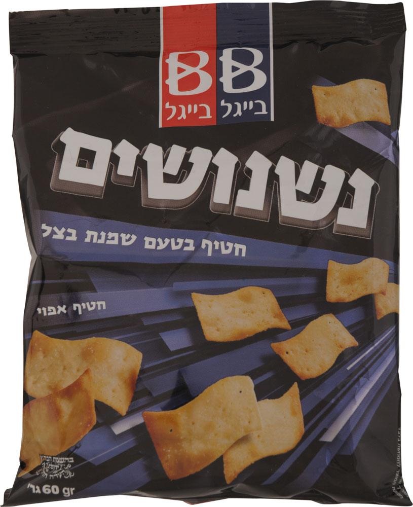 Beigel Beigel Nish Nash Air Bis Cream & Onion 60G