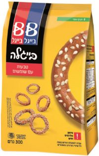 Beigel Beigel Pretzels Sesame Rings 400G