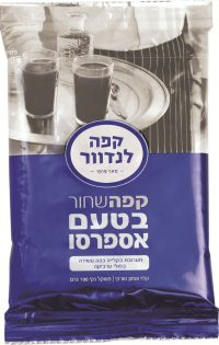 Black Coffee Espresso Flavor Landwer 100G