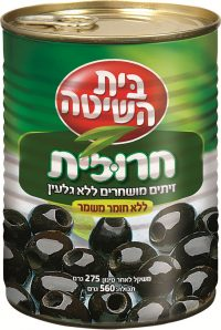 Black Pitted Olives Beit Hashita