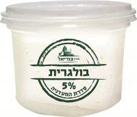 Bulgarian Cheese  Box 5% Zuriel Farm 250G