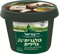 Bulgarian Cheese 24% Zuriel Farm 250G