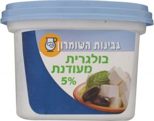 Bulgarian Cheese 5% Shomron Cheese 250G