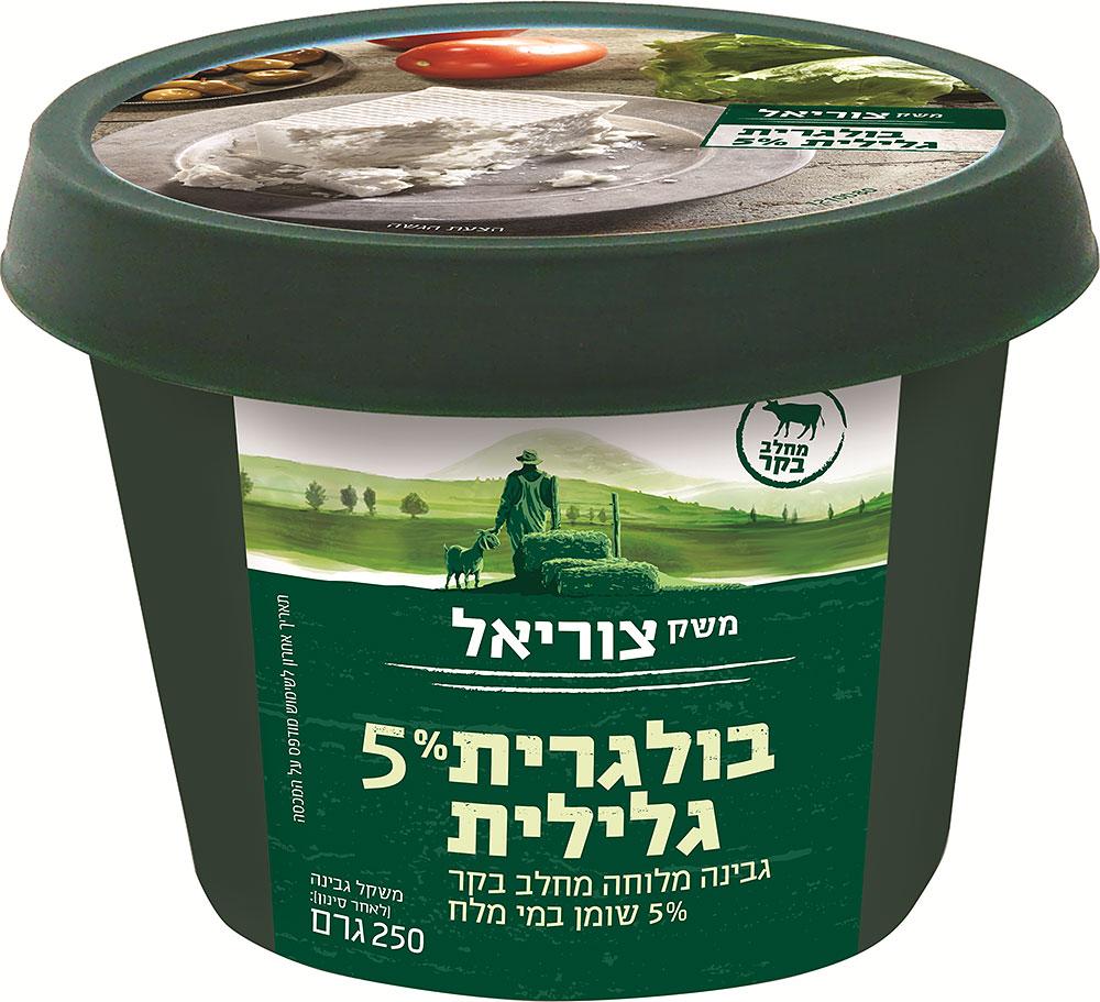 Bulgarian Cheese Galil 5% Zuriel Farm 250G
