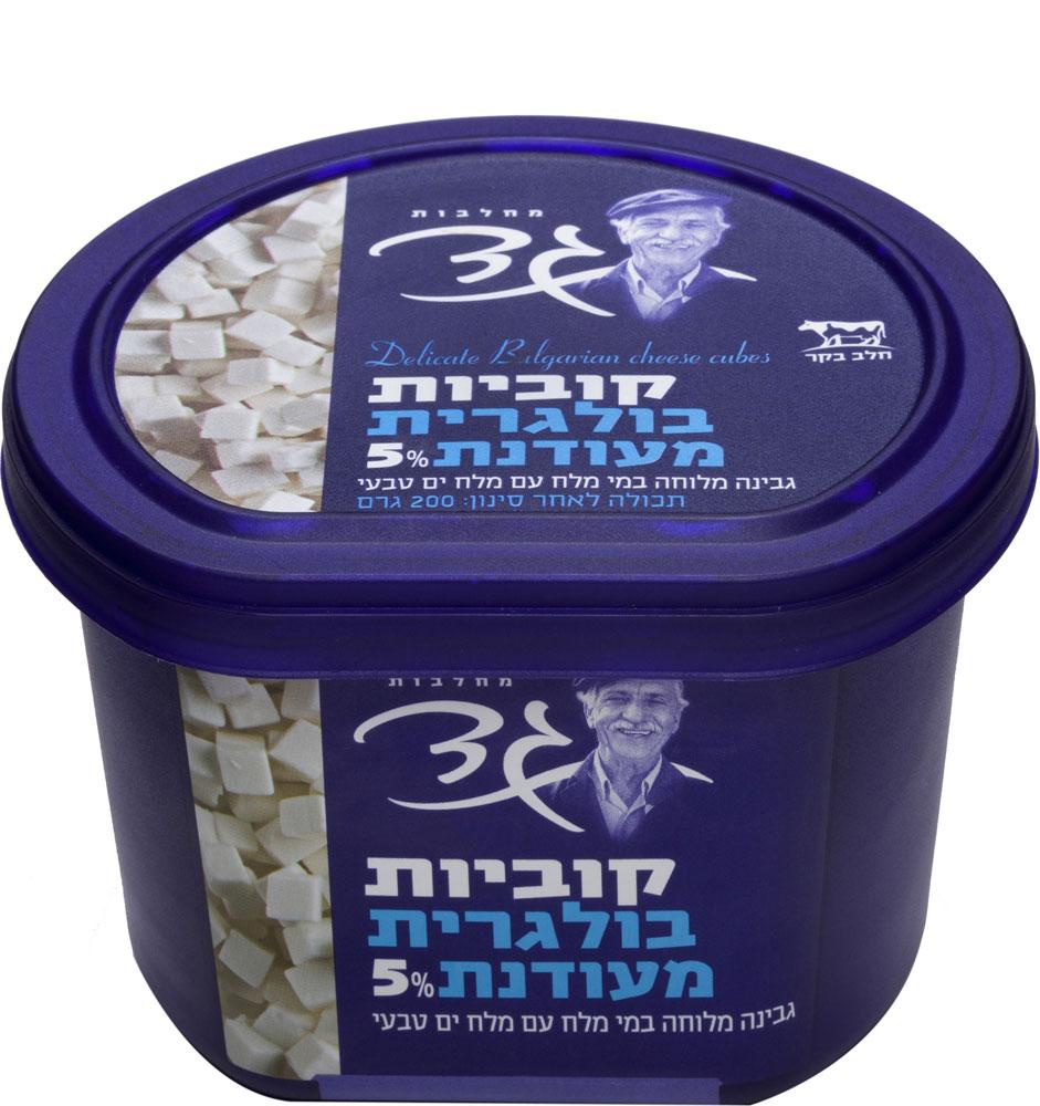 Bulgarian Cheese Soft Diced 5% Gad 200G