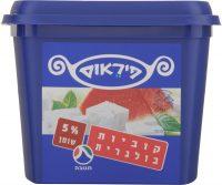 Bulgarian Cheese Soft Diced 5% Piraeus 200G