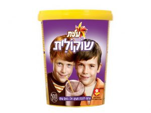 Chocolite Milk Chocolate Powder 500G
