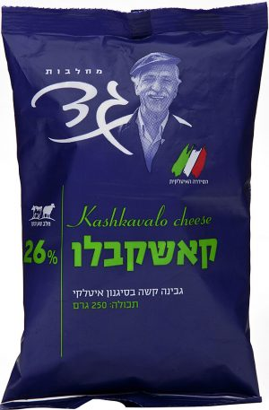 Caciocavallo Cheese 26% Gad 250G