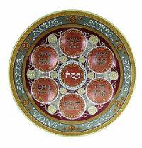 Ceramic Pesach Plate 66